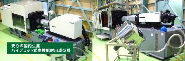 安心の国内生産・国産材料